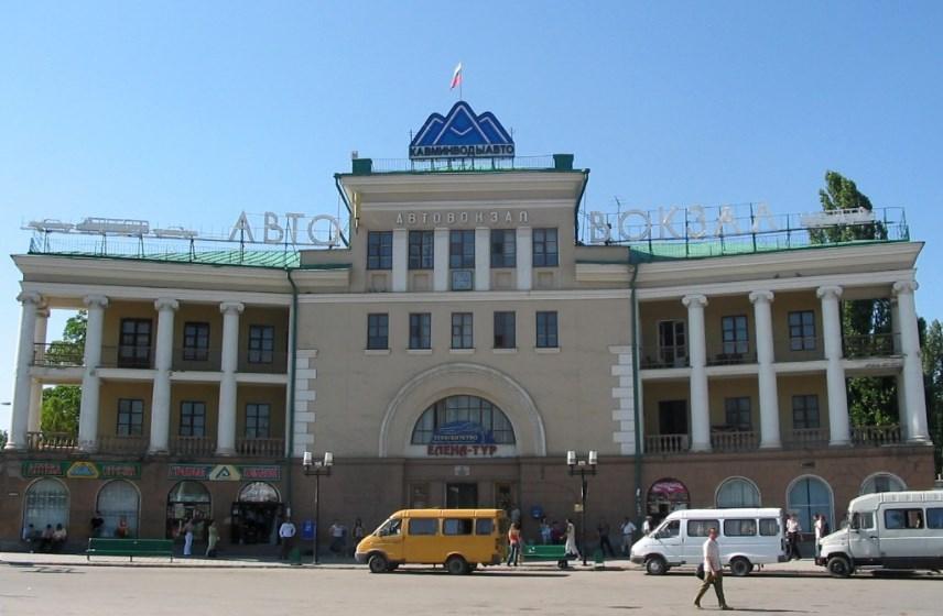 центральный автовокзал пятигорск